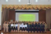 """ผู้บัญชาการวิทยาลัยการทัพอากาศ กรมยุทธศึกษาทหารอากาศ เข้าร่วมฟังบรรยาย ในหัวข้อ """"สถาบันพระมหากษัตริย์กับประเทศไทย"""""""